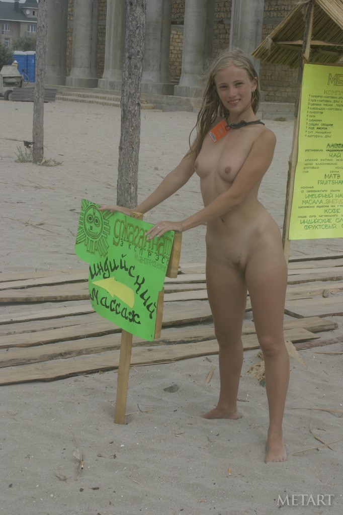 Girl's awesome jr russian beach nude pic